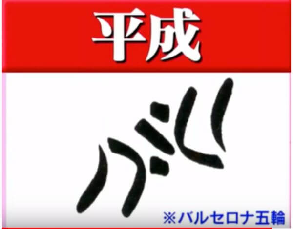 柔道 ピクトグラム