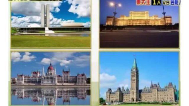 世界の国会議事堂