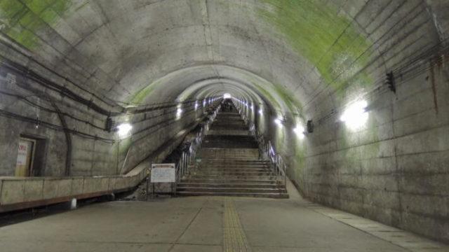 上越線土合駅(モグラ駅)
