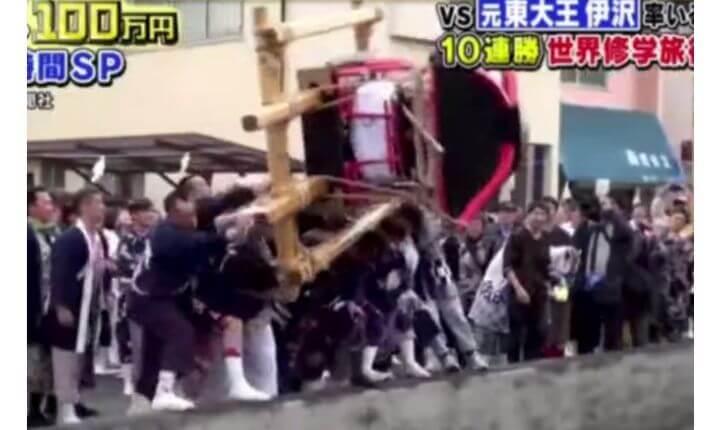 風早火事祭り