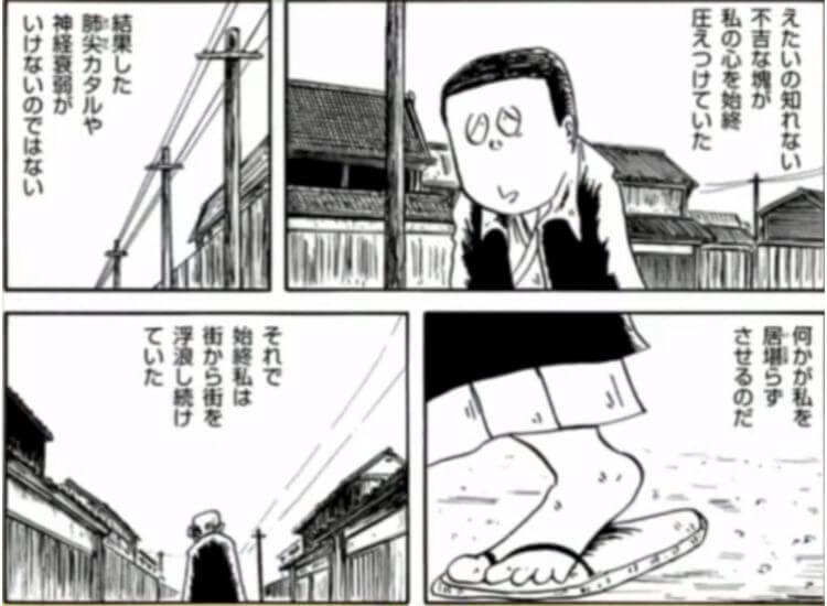 檸檬 梶井基次郎