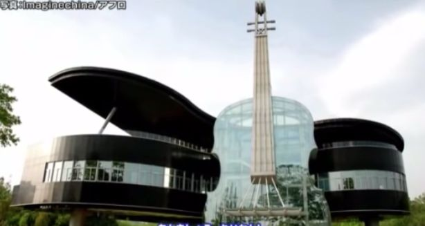 ピアノハウス 中国