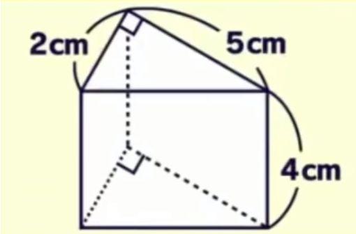 三角形の体積の求め方