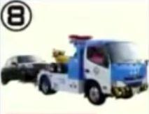 レッカー車