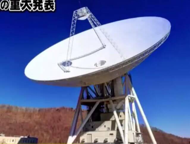 臼田宇宙空間観測所のパラボラアンテナ