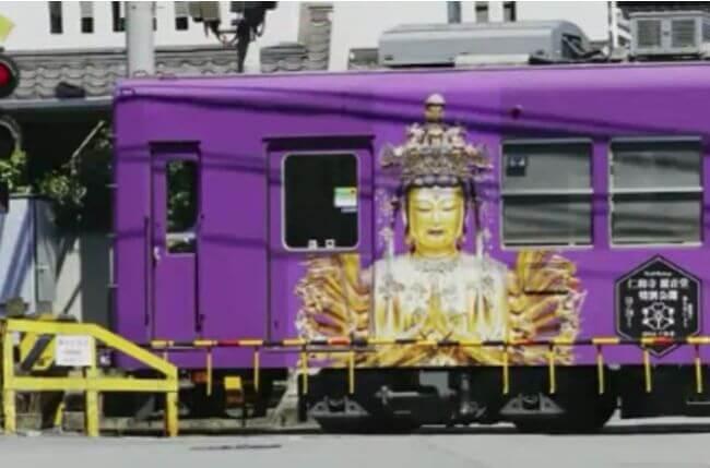 仁和寺観音堂仏像デザインの電車