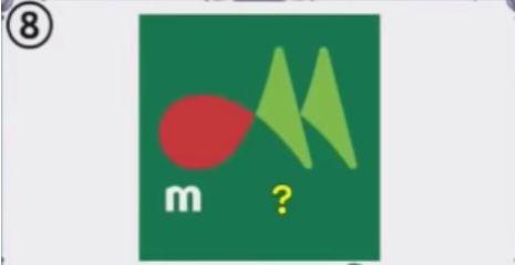マルエツのロゴマーク