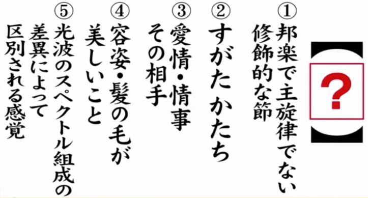 広辞苑「色」の説明