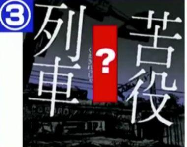 西村賢太 苦役列車