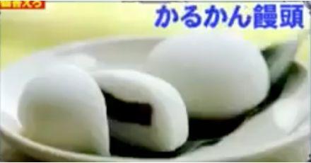 かるかん饅頭