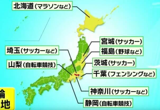 東京五輪の種目別開催地