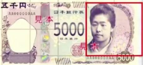 新5000円紙幣 津田梅子