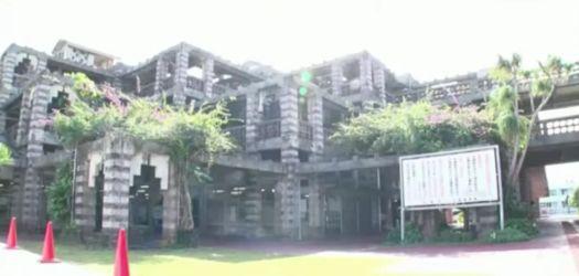名護市役所