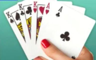 ポーカーのフルハウス