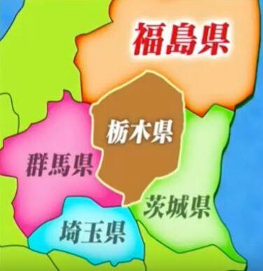 栃木県に隣接する県