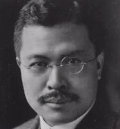 幣原喜重郎 第44代内閣総理大臣