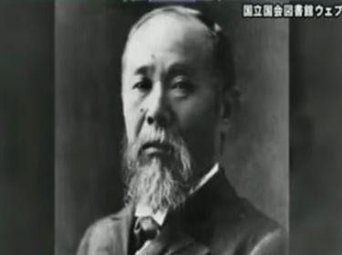 伊藤 博文
