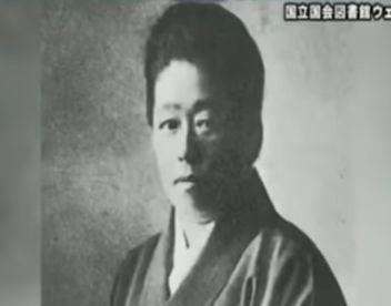 津田 梅子