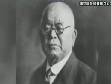 北里 柴三郎