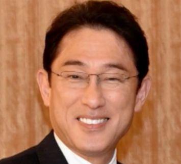 岸田 文雄