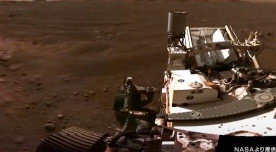 火星探査者パーシビアランス
